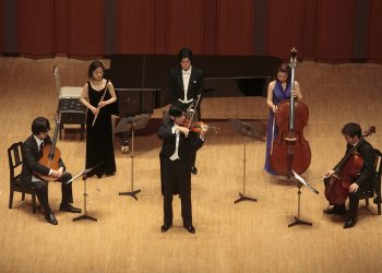 "Eijin Nimura (violin) and friends performing WYLN's ""Visas for Life"""